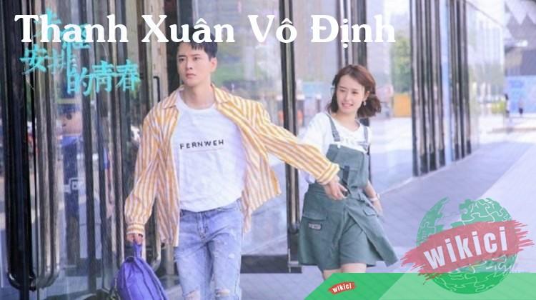 Thanh Xuân Vô Định