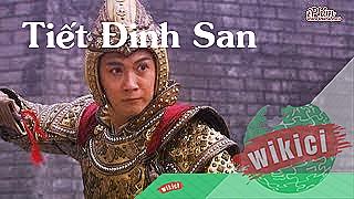 Tiết Đinh San