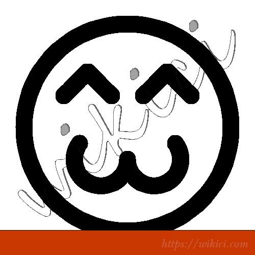 Biểu tượng cảm xúc :3 colon three là gì?-1