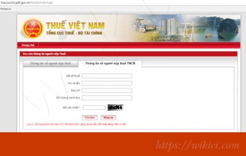 Cách tra cứu mã số thuế cá nhân online nhanh nhất-2