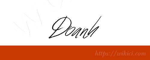 Chữ ký tên Doanh – Những mẫu chữ ký tên Doanh đẹp nhất-12