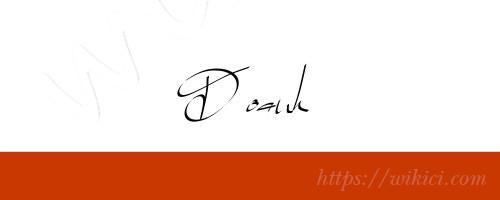 Chữ ký tên Doanh – Những mẫu chữ ký tên Doanh đẹp nhất-2