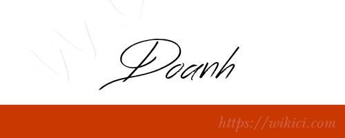 Chữ ký tên Doanh – Những mẫu chữ ký tên Doanh đẹp nhất-3