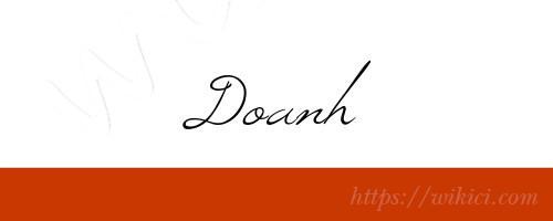 Chữ ký tên Doanh – Những mẫu chữ ký tên Doanh đẹp nhất-4