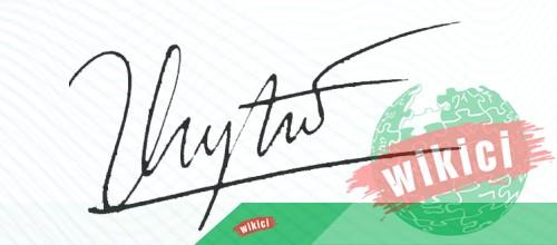Chữ ký tên Hằng – Những mẫu chữ ký tên Hằng đẹp nhất-3