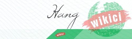 Chữ ký tên Hằng – Những mẫu chữ ký tên Hằng đẹp nhất-7