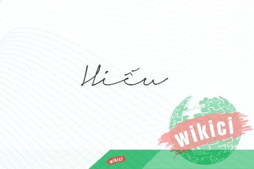 Chữ ký tên Hiếu – Những mẫu chữ ký tên Hiếu đẹp nhất-3