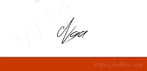 Chữ ký tên Nga – Những mẫu chữ ký tên Nga đẹp nhất-9