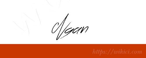 Chữ ký tên Ngân – Những mẫu chữ ký tên Ngân đẹp nhất-4
