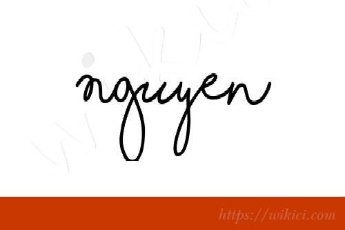 Chữ ký tên Nguyên – Những mẫu chữ ký tên Nguyên đẹp nhất-7
