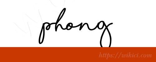 Chữ ký tên Phong – Những mẫu chữ ký tên Phong đẹp nhất-8