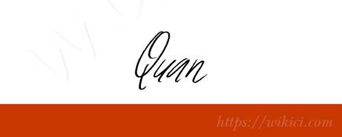 Chữ ký tên Quân – Những mẫu chữ ký tên Quân đẹp nhất-5