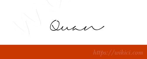 Chữ ký tên Quân – Những mẫu chữ ký tên Quân đẹp nhất-8