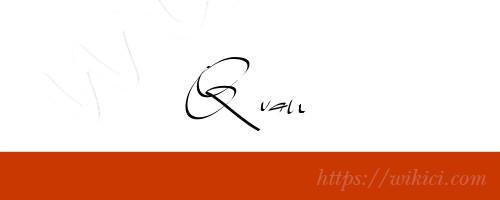 Chữ ký tên Quân – Những mẫu chữ ký tên Quân đẹp nhất-9