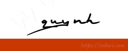 Chữ ký tên Quỳnh – Những mẫu chữ ký tên Quỳnh đẹp nhất-10