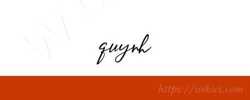 Chữ ký tên Quỳnh – Những mẫu chữ ký tên Quỳnh đẹp nhất-3