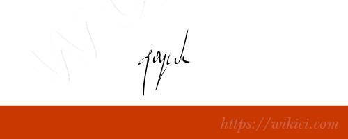 Chữ ký tên Quỳnh – Những mẫu chữ ký tên Quỳnh đẹp nhất-6
