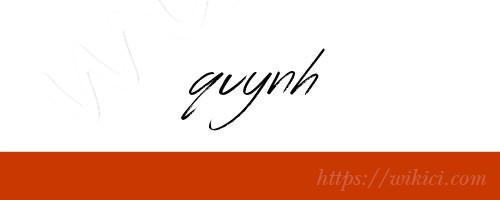 Chữ ký tên Quỳnh – Những mẫu chữ ký tên Quỳnh đẹp nhất-7