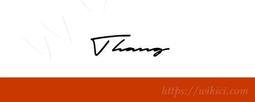 Chữ ký tên Thắng – Những mẫu chữ ký tên Thắng đẹp nhất-9
