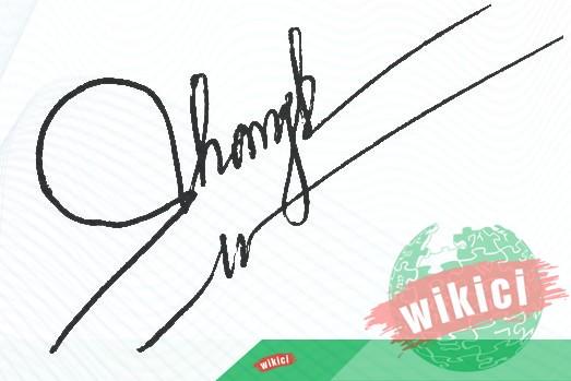 Chữ ký tên Thanh – Những mẫu chữ ký tên Thanh đẹp nhất-2