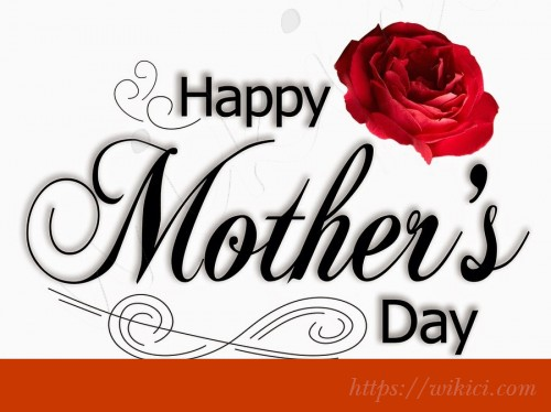 Ngày của mẹ là ngày nào?-1