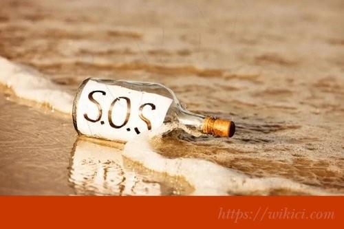 SOS là gì? Viết tắt từ nào? Ý nghĩa của SOS-2